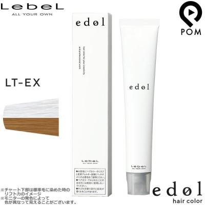 ルベル エドル ライトナー LT-EX 1剤 80g | カラー剤 エドルカラー