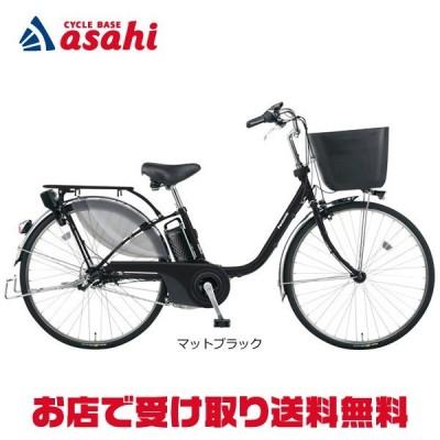 「パナソニック」2020 ビビ EX「BE-ELE636」26インチ 電動自転車
