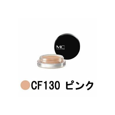 メイコー化粧品 MCコレクション カバーフェイス CF130 ピンク [ meikocosmetics ] 取り寄せ商品 - 定形外送料無料 -