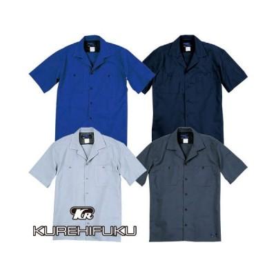 作業服 半袖シャツ クレヒフク KURE BLUE CAT半袖シャツ 8130 作業着 春夏