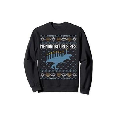 Hanukkah Ugly Sweater Jewish Gift Menorasaurus Rex Menorah トレーナー