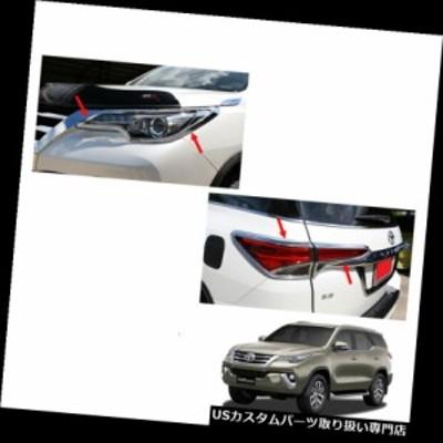 ヘッドライトカバー Toyota Fortuner Crade 2015  -  2016 17ヘッドテールランプライトカ