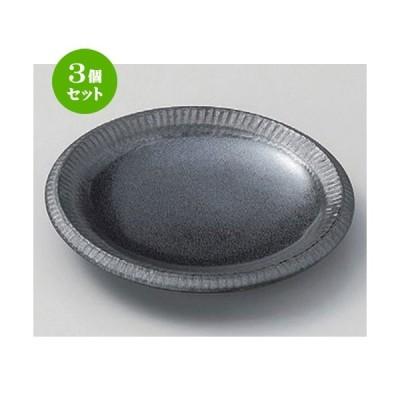 3個セット ☆ フルーツ皿 ☆銀彩鉄結晶4.0皿 [ 14 x 2.1cm 189g ] 【 料亭 旅館 和食器 飲食店 業務用 】