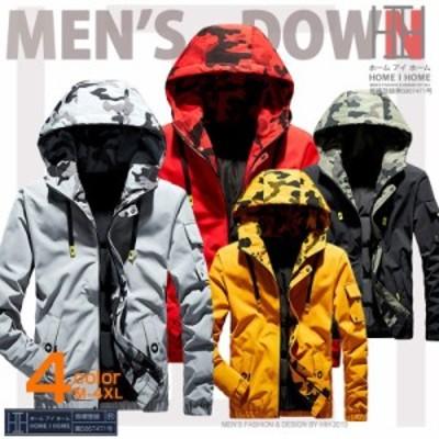 ダウンコート メンズ 迷彩柄 ミリタリー系 フード取り外し不可 軽量 暖かい 防寒 冬物