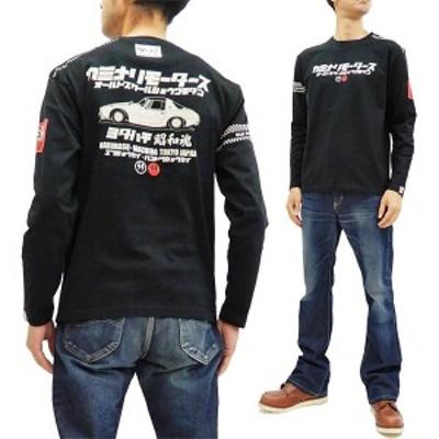 カミナリ 長袖Tシャツ KMLT-197 ヨタハチ昭和魂 旧車柄 エフ商会 雷 メンズ ロンtee ブラック 新品