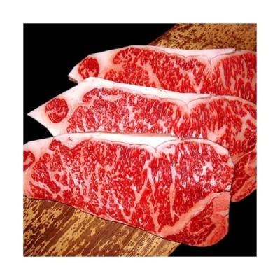 黒毛和牛 サーロインステーキ 180g×3枚