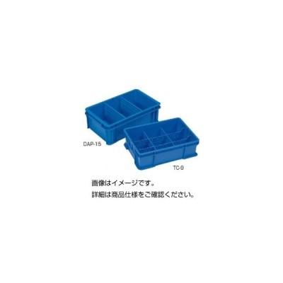 まとめ 仕切付コンテナーTC-9バラ ×3セット