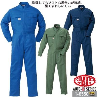 つなぎ服 1-6550 AUTO-BI 長袖 帯電防止加工 日本製生地 ツナギ 山田辰 作業服 作業着 オールシーズン S-3L
