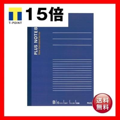 (まとめ) プラス ノートブック セミB5B罫6mm 50枚 ネイビー NO-005BS 1冊 〔×50セット〕