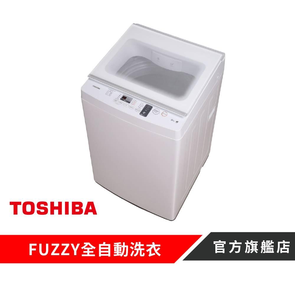 防疫加碼優惠_【TOSHIBA 東芝】7KG旗艦定頻直立洗衣機 AW-J800AG(WW)(領券享蝦幣10%)