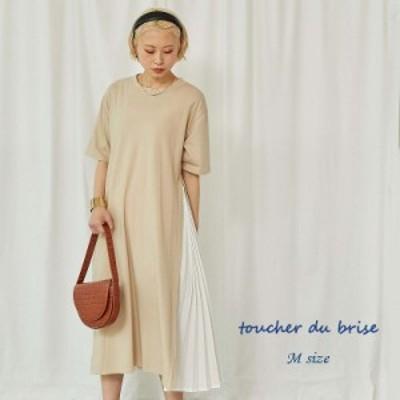 【セール Mサイズ】サイドプリーツ Tシャツ ワンピースレディース 【toucher du brise トウシェドブリーズ】 婦人服 ファッション20代