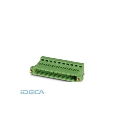 GU09955 プリント基板用コネクタ - ICC 2,5/ 2-STZFD-5,08 - 1823613 【50入】 【50個入】 ポイント10倍