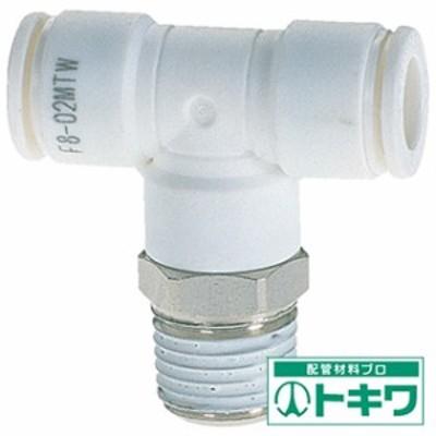 チヨダ ファイブメイルブランチティ W(白)4mm・R1/8 F4-01MTW ( 2755408 )