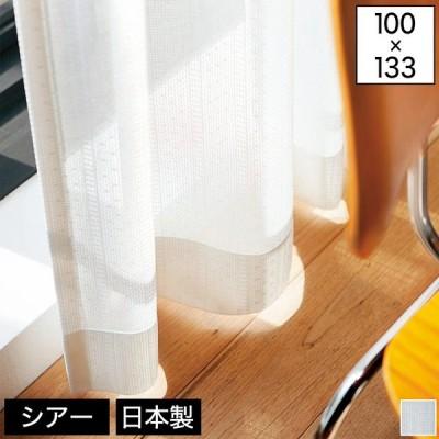 カーテン スミノエ おしゃれ 100×133cm 日本製 シアー 防炎 洗える 遮熱レース ミラーレース