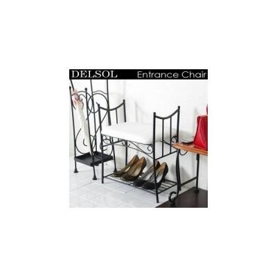 Delsol デルソル エントランスチェア ds-bcw27s 玄関 椅子 アイアン エントランス スツール