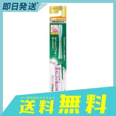G・U・M(ガム) 歯周プロケア デンタルブラシ #318 3列コンパクトヘッド 1本 ( やわらかめ)