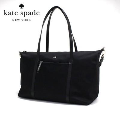 ケイトスペード ボストンバッグ トートバッグ レディース Kate Spade ブラック WKRU6475 001