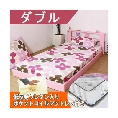 ベッドフレーム ベッド おしゃれ ダブル オールレザー貼り棚付きフロアベッド ブラウン ダブル 低反発ウレタン入りポケットコイルマットレス付き