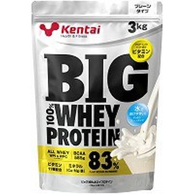 【ホエイプロテイン 3kg】  健康体力研究所 ビッグ100%ホエイプロテイン プレーンタイプ 3kg