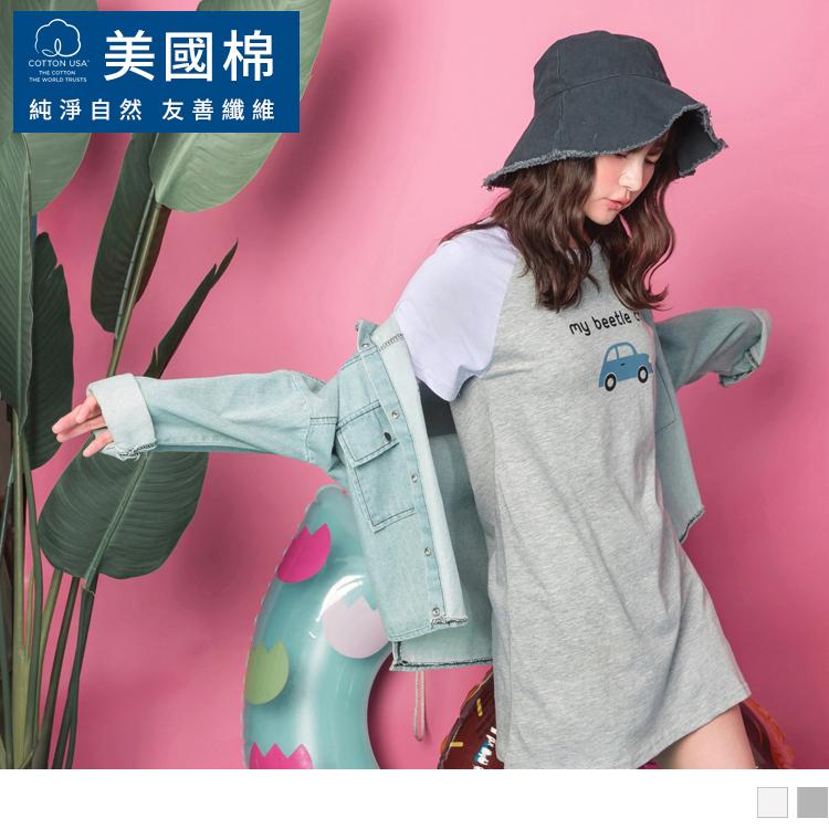 。OB嚴選X美國棉。色塊拼接印花純棉長版短袖上衣