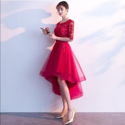 可愛い 女性 ウェディングドレス レッド 花嫁 ブライダル 素敵 ワンピース大きいサイズ 結婚式 袖付き 二次会 パーティードレス プリンセスライン