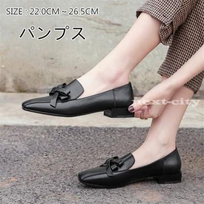 ローファー レディース ぺたんこシューズ 履きやすい 通勤 通学 フラットシューズ カジュアルシューズ 婦人靴 ビジネス 疲れにくい