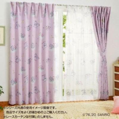 サンリオ キキララ ドレープカーテン2枚セット 100x135cm SB-519-S カーテン ドレープカーテン