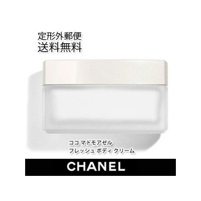 -CHANEL-シャネル ココ マドモアゼル フレッシュ ボディ クリーム 150g