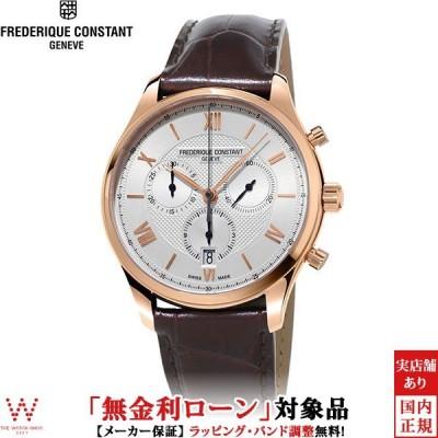 無金利ローン可 3年間無料点検付 フレデリックコンスタント FREDERIQUE CONSTANT クラシック FC-292MV5B4 メンズ 腕時計 クオーツ