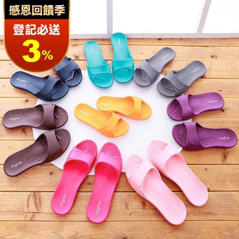 【ALL CLEAN】EVA防滑拖鞋 輕量 環保拖鞋
