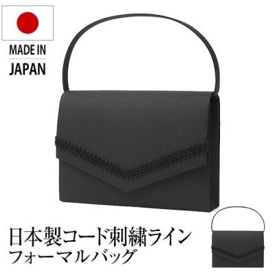 ブラックフォーマルバッグ フォーマルバッグ 日本製 喪服 礼服 レディース 女性用 BG-1631