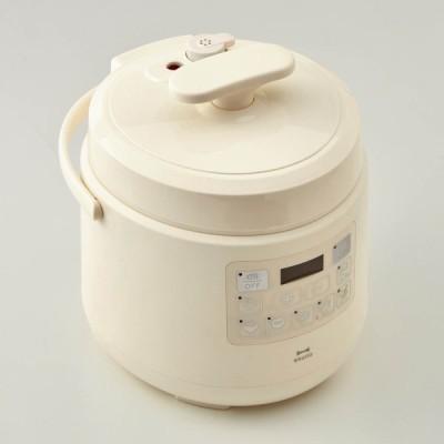 圧力鍋 圧力クッカー ブルーノ BRUNO コンパクト 調理 おしゃれ キッチン アイボリー
