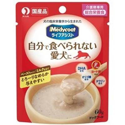 ds-2378898 (まとめ) メディコート ライフアシスト ペーストタイプ ミルク仕立て 60g 【×20セット】 (ペット用品・犬用フード) (ds2