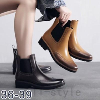 レインブーツレディースレインシューズショートブーツ靴防水おしゃれ梅雨雨の日雨靴デザインブーツ