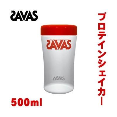 SAVAS ザバス プロテインシェイカー CZ8957 48009MJ