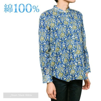 レディースシャツ 長袖 綿100% ゆったり型 HeartMadeShirts P35HME012