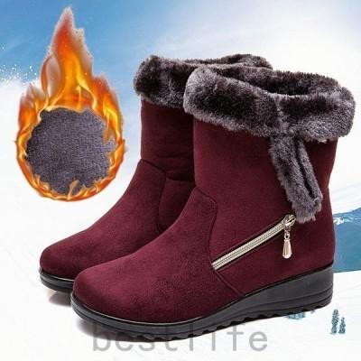 ブーツレディースシューズ靴ショートブーツスノーブーツ裏起毛防滑秋冬暖か保温カジュアルおしゃれお出かけ