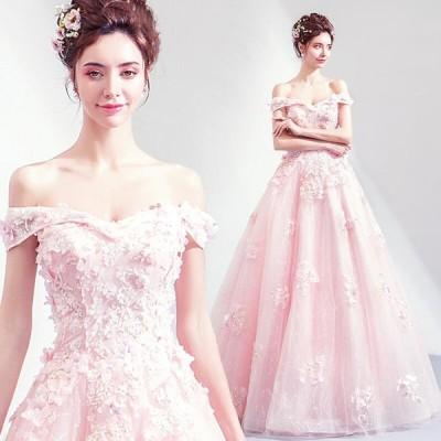 上品 20代30代40代 花柄 ウエディングドレス 結婚式 プリンセス 花嫁 エレガント ドレス ロング ブライダル オフショルダー パーティードレス 大きいサイズ