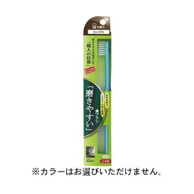 磨きやすい歯ブラシ コンパクト先細 SLT-02 納期1週間程度 メール便12個まで