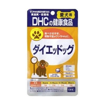 DHCのペット用健康食品 犬用 ダイエッドッグ 60粒(15g) 賞味期限:2021年12月
