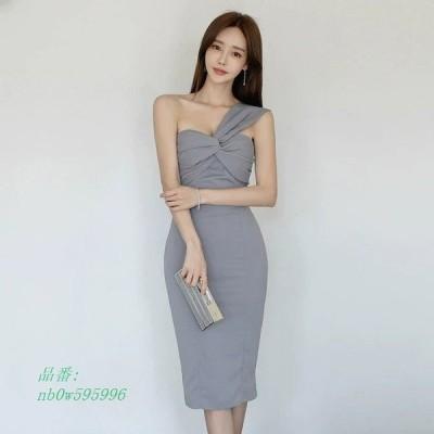 ワンショルダー 20代 ドレス キャバドレス ワンピース セクシー グレー 着痩せ キャバワンピース 30代 二次会 韓国風 タイトワンピース