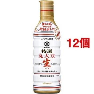 キッコーマン いつでも新鮮 丸大豆生しょうゆ (450ml*12個セット)