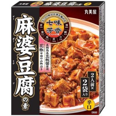 丸美屋食品工業 七味芳香 麻婆豆腐の素辛口 120g ×10個