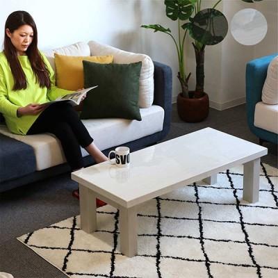 センターテーブル ローテーブル リビングテーブル テーブル 110 110×50 モダン 白 おしゃれ 北欧