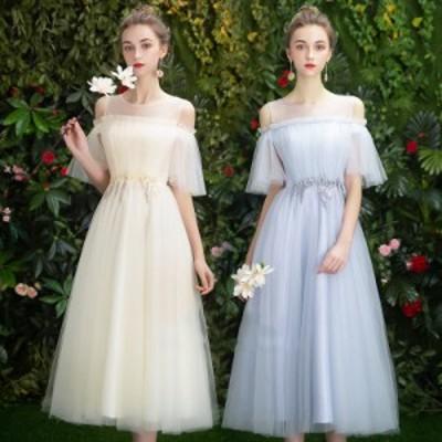 ウエディングドレス パーティードレス 安い 可愛い イブニングドレス ブライズメイド ミディアム 結婚式 披露宴 花嫁
