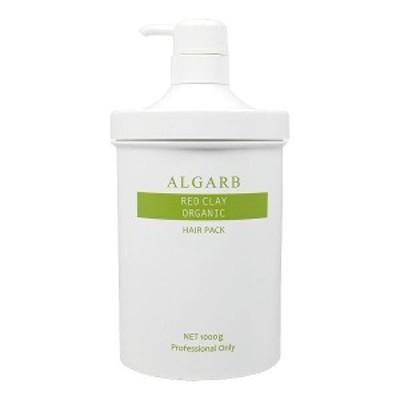 アルガーブ レッドクレイオーガニックヘアパック 1kg