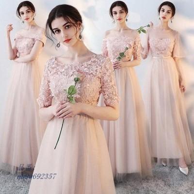 フォーマルドレス ブライズメイドドレス グレー カラードレス 結婚式 二次会 ロングドレス お呼ばれドレスウェディングドレス