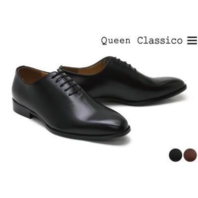 クインクラシコ / QueenClassico メンズ ドレスシューズ 1912-l45 ホールカット ブラック タン