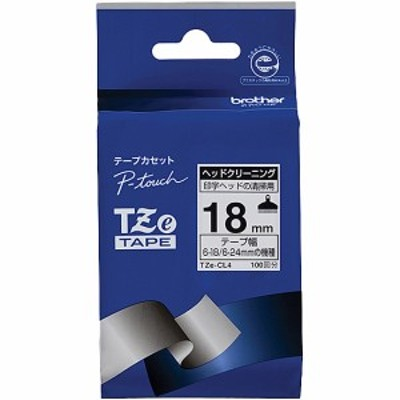 ブラザー [TZe-CL4] 【ブラザー純正】ピータッチ ヘッドクリーニングテープ TZe-CL4 幅18mm