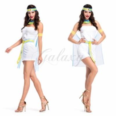 ハロウィン 民族衣装 ギリシャ エジプト エジプシャン 神話 女神 女王 ファラオ コスプレ衣装 ps3432